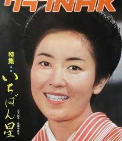 大和田伸也 嫁 プロポーズ 告白 東野英治郎 仲人 結婚式