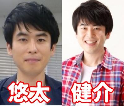 大和田伸也 嫁 長男 次男 悠太 健介 子供 息子