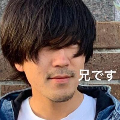 成田凌の兄の成田健人