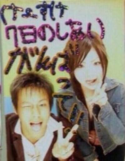 本田圭佑と嫁の本田美紗子のプリクラ