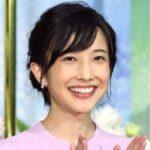 林田理沙 結婚 結婚願望 好きな男性のタイプ 子供