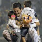 片岡篤史とその子供たち