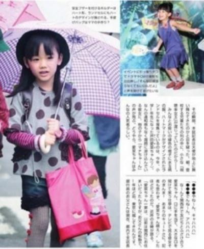 子役時代の芦田愛菜