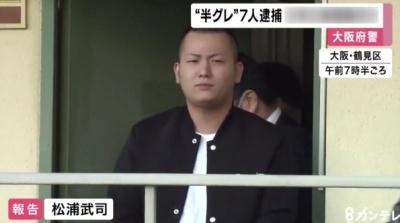 菅野深海 任侠山口組 上納金 ミカジメ アガリ