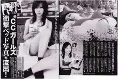 森洋子のベット写真