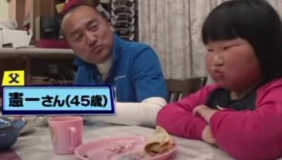 須藤弥勒と父親の須藤憲一