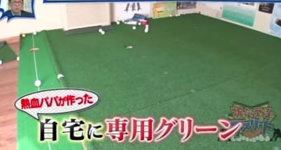 8,000万円したゴルフ専用練習場