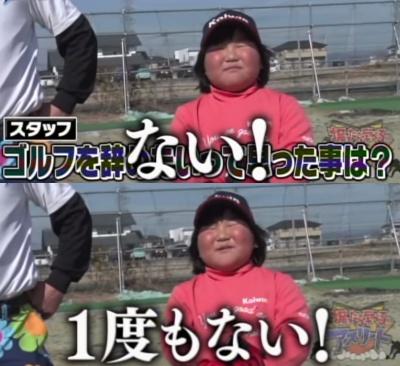 テレビに出演した須藤弥勒