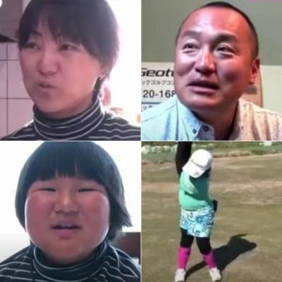 須藤弥勒とその家族