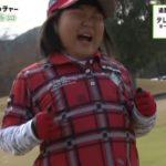 須藤弥勒 病気 肥満