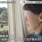 千曲川の当時の氾濫の様子を思い出すと語るおばあさん