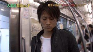 石田さんチ 現在 三男 光央 ホスト