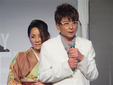 哀川翔と嫁の青地公美