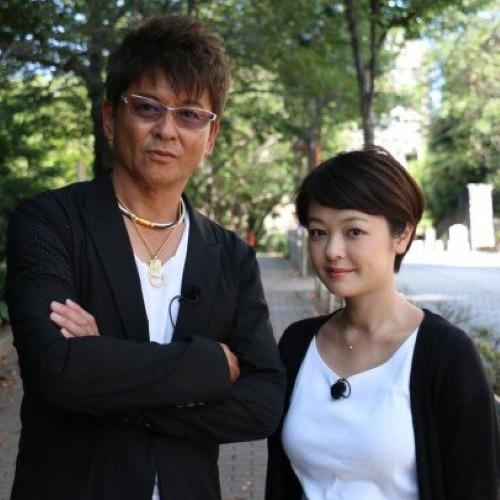 哀川翔と長女の多賀みなみ