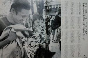 甲本ヒロト 奥さん 画像