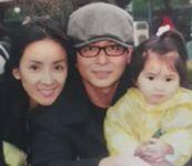 哀川翔と青地公美とその子供