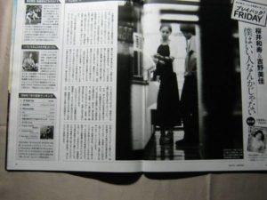 ミスチル桜井 不倫 吉野美佳