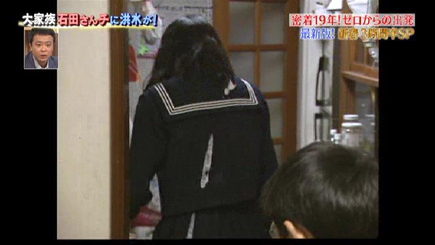 石田さんチ 現在 次女 ヨーグルト