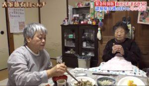 石田さんチ 現在 母